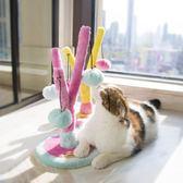 寵物貓玩具 凱瑞 樹杈型立柱貓爪板 貓爬架 貓抓板 貓磨爪WY