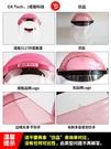 面罩 廚房炒菜防油濺做飯防油煙護臉遮面女士全臉面部罩防護面罩帽神器 星河光年