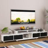 電視櫃簡約現代小戶型電視機鋼化玻璃客廳伸縮地 igo 全館免運