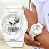 G-SHOCK GBA-800-7A 智慧型藍芽手錶 GBA-800-7ADR 熱賣中!