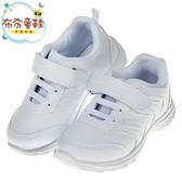 《布布童鞋》TOPUONE純白色皮面運動鞋學生鞋(18~23公分) [ C8R361M ]