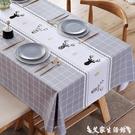 桌布 歐式桌布防水防油免洗防燙ins風家用長方形餐桌臺布茶幾布pvc桌墊 艾家