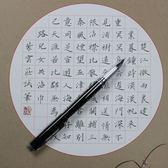 優惠快速出貨-鋼筆 練字書法筆書法鋼筆美工筆學生專用硬筆書法筆