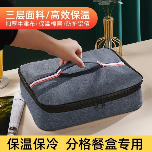 牛津布保溫袋便當包飯盒袋手提包學生帶飯包午餐包鋁箔長方飯袋子 夢幻小鎮