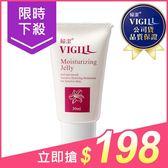 Vigill 婦潔 緊實菁華水潤凝露(30ml)【小三美日】原價$220