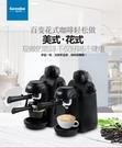 咖啡機 格米萊CRM2008迷你家用咖啡機小型全半自動意式現磨壺煮蒸汽式 LX美物居家