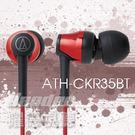 【曜德 / 新上市】鐵三角 無線藍牙 ATH-CKR35BT 紅色 入耳式耳機 免持通話 ★免運★送收納盒★