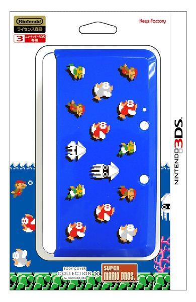 3DS 瑪利歐機殼 藍色