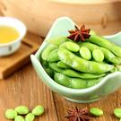 【日燦】五香毛豆莢--1kg/包