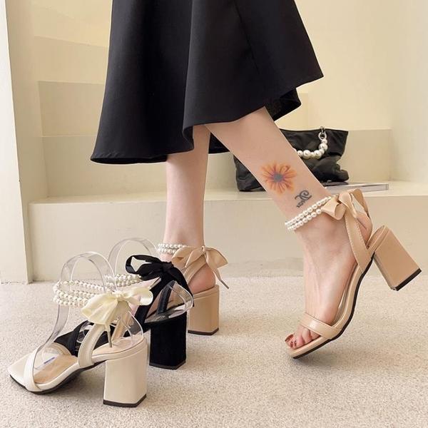 低跟鞋 涼鞋女高跟鞋2021新款網紅夏仙女風配裙子珍珠粗跟百搭一字帶中跟