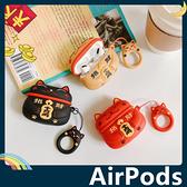 AirPods Pro 招財貓耳機套 立體浮雕 日系卡通 防摔 充電 附掛繩 矽膠套 保護套 蘋果 Apple