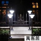 太陽能燈戶外庭院燈家用草坪燈插地燈防水花園超亮新農村路燈 萬客居