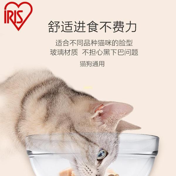 日本愛麗思寵物喂食器自動給食器喂水器愛麗絲雙碗給水喂食器新品 快速出貨