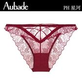Aubade星河S-XL刺繡三角褲(紅)PH