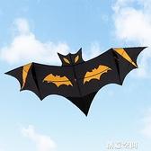 蝙蝠風箏濰坊恒江黑蝙蝠前撐桿成人大型易飛保飛炫酷微風網紅款 NMS創意新品