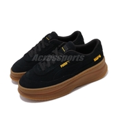 Puma x Randomevent Deva 黑 棕 女鞋 休閒鞋 運動鞋 鬆糕鞋 聯名 【PUMP306】 37139601