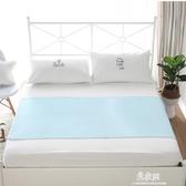 老人隔尿墊大號護理墊成人防水床墊薄款易洗好乾70*120cm厘米可洗 易家樂