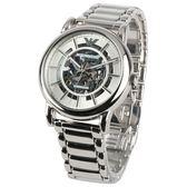 EMPORIO ARMANI銀光時標透視不鏽鋼機械腕錶43mm(AR60006)270214