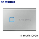 全新 Samsung三星 T7 Touch 500GB 移動式固態硬碟 時尚銀