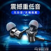 適用一加6手機耳機入耳式一加六5t3t專用耳塞hifi重低音低音炮1遊戲有線線控 夢想生活家