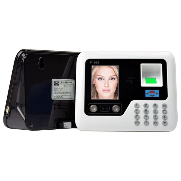 愛寶P-168指紋人臉識別考勤機打卡機 刷臉考勤機 手機雲考勤 黛尼時尚精品