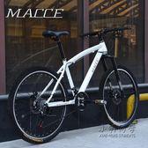 山地車自行車21速雙碟剎26寸男女一體輪變速單車 igo 全館免運