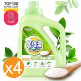 加倍潔 洗衣液體小蘇打(抗菌配方) 3000gmX4瓶/箱