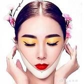 瘦臉神器 瘦臉面膜女V臉神器雙下巴面罩小貼儀繃帶霜緊致韓國男學 【新春特惠】