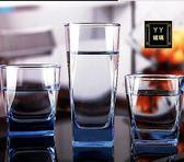 彩色玻璃杯子套裝家用6只裝耐熱玻璃泡茶水杯啤酒杯果汁杯洋酒杯