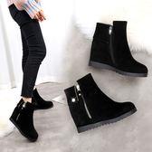 馬丁靴女短靴秋坡跟加厚棉鞋女鞋內增高厚底女鞋優家小鋪