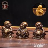 豪躍變色茶寵福祿壽小和尚茶玩功夫茶具茶道配件創意家居飾品擺件 金曼麗莎