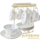 【Just Home】綺麗花園骨瓷6入咖啡杯盤組附杯架(附禮盒)