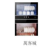 Canbo/康寶ZTP108D-1 消毒櫃家用立式小型迷你雙門不銹鋼碗櫃商用 萬客城
