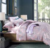 【金‧安德森】天絲床組《黛布拉_灰》兩用被床包四件組 (標準雙人)