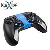 FOXXRAY 狐鐳 FXR-SGP-05 狂獵鬥狐藍牙遊戲控制器