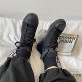 高幫帆布鞋女鞋百搭秋冬鞋子韓版運動冬鞋【時尚大衣櫥】