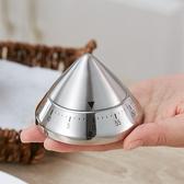 計時器 創意廚房時間提醒器定時器機械不銹鋼倒 - 618熱銷