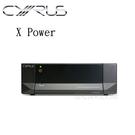【竹北勝豐群音響】CYRUS  X Po...