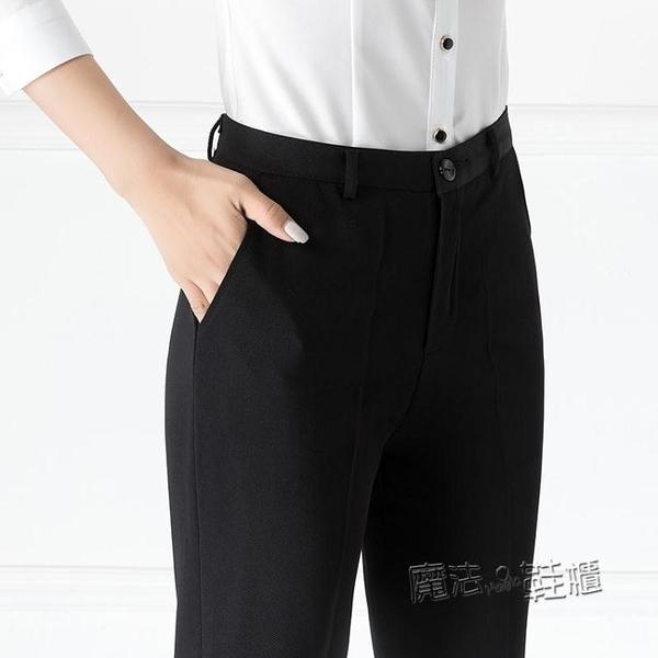 西裝褲夏黑色直筒褲上班職業顯瘦正裝工作褲工裝高腰薄款西褲女 618促銷
