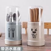 筷子收納盒帶蓋防塵筷子架塑料筷子筒 廚房餐具收納架瀝水筷子盒勺子置物架