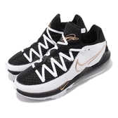 Nike 籃球鞋 Lebron XVII Low EP 17 白 黑 金 男鞋 詹皇 低筒 氣墊 運動鞋【PUMP306】 CD5006-101