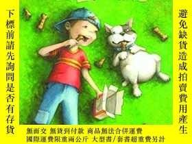 二手書博民逛書店The罕見Boy Who Ate Dog Biscuits (A Stepping Stone Book(TM))