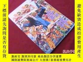 二手書博民逛書店罕見武林1984.2Y16115 出版1984