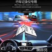 存儲卡 128g內存卡高速行車記錄儀存儲卡專用監控相機攝像頭內存儲卡手機 新年禮物