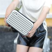 簡約迷你化妝包小號便攜韓國可愛洗漱包硬殼防水小箱包多層化妝箱  卡布奇諾