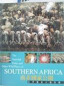 【書寶二手書T5/地理_DQI】南非國家公園_布萊安‧強生‧巴克