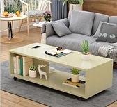 簡約茶幾簡易現代飄窗茶桌木質客廳家用租房小戶型移動長方形桌子『向日葵生活館』