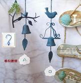 日本熱銷園藝飾品鐵風鈴小鳥樹枝-達可家居