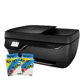 【搭63 填充專用包一黑一彩】HP OfficeJet 3830 商用噴墨多功能事務機