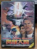 挖寶二手片-I16-085-正版DVD*電影【異種大戰】-沙齊非伊*大衛凱斯